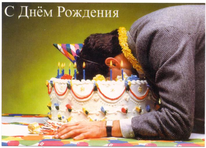 Оригинальные способы отметить День Рождения